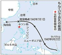 Map_Mainichi_Shimbun