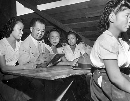 Rabaul Administration Chinese School 1950