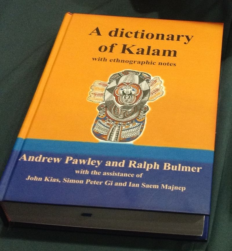 Dictionary of Kalam