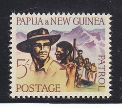 PNG Kiap - unissued stamp