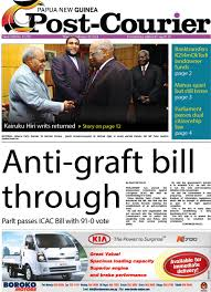 An earlier anti-corruption bill