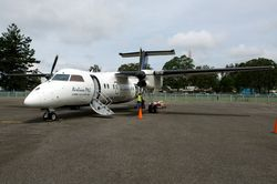 P2-MCK on the ground at Goroka (Airline Reporter)