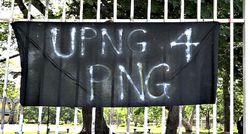 UPNG 4 PNG