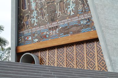 PNG parliament facade after the removal of carved heads from front lintel (RNZ - Johnny Blades)
