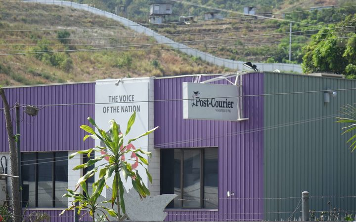 Post Courier office in Konedobu  Port Moresby (Johnny Blades)