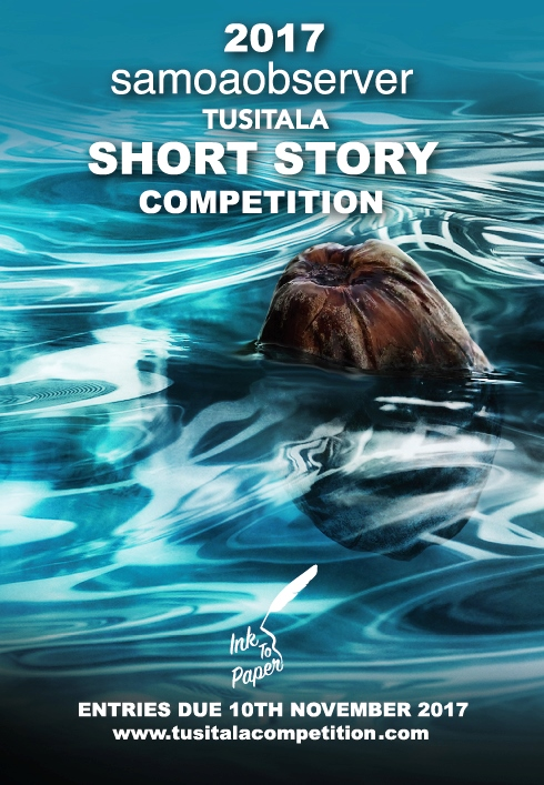2017 Short Story Comp