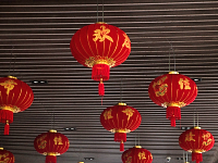 Decorative Chinese lanterns