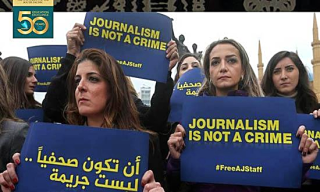 Journalism is nor a crime