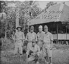 Adachi - NG under Japanese occupation