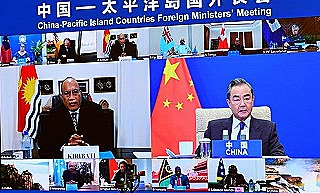 Wang Yi chairs first foreign ministers meeting